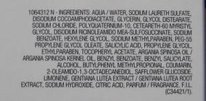 Лаурилсульфат натрия (Sodium Lauryl Sulfate — SLS) в ингредиентах шампуня